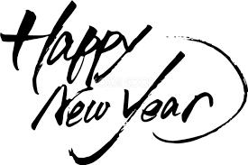 年賀状 筆文字happy New Year無料イラストお洒落な横デザイン82379