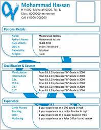 Microsoft Word Resume Template 2014 166707 Free Biodata Format In Ms
