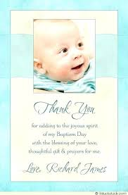 Note Card Maker Printable Thank You Card Maker Baby Shower Thank You Cards Bridal Card