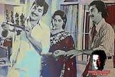Showkar Janaki Idaya Malar Movie