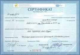семинар НДС и налог на прибыль отчет за i квартал  Сертификат ИПБ при условии подачи заявки