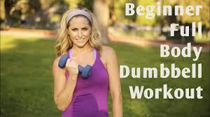 15 minute beginner full body dumbbell