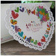 Chart Paper Greeting Card 50 Beautiful Teachers Day Greeting Card Pictures And Images