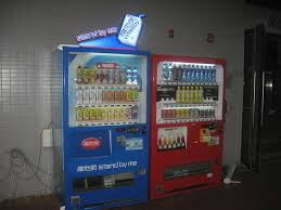 Vending Machines Suppliers Hong Kong Simple FileVending Machines Hong Kong Baptist UniversityJPG Wikimedia