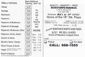 boston s north end pizza menu kau kau main page page back page forward 1