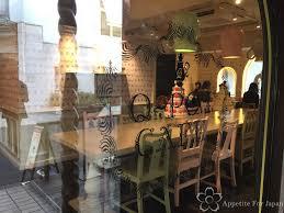 Q-Pot Cafe Tokyo