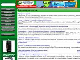 Образование Каталог сайтов web best catalog gendocs ru лучшая подборка лекций курсовых рефератов и дипломных работ