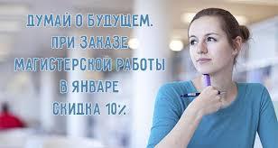 Глаголика Помощь в обучении курсовые дипломы рефераты  Глаголика Помощь в обучении курсовые дипломы рефераты диссертации town