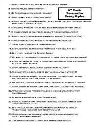 persuasive essay topics high school paper writings paper  easy essay topics for high school students writing argumentative essay persuasive essay graphic organizer writing argumentative