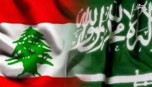 Image result for ‫آل سعود   لبنان‬‎