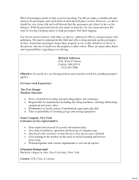 Driver Job Description For Resume Sample Resume For Car Driver Position Copy Delivery Driver Job 73