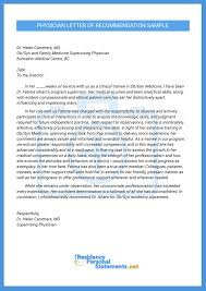 sample surgery residency letter of recommendation example Residencypersonalstatements net