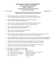 nalanda open university m a rural development communication  nalanda open university m a rural development communication extension in rd part i paper vi 2014 question paper pdf