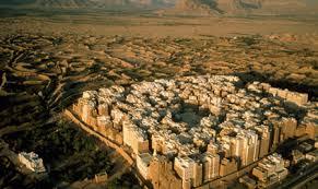 سياحة اليمن 2015