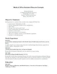 Resume Examples Administrative Assistant Classy Entry Level Healthcare Administration Resume From Administrative