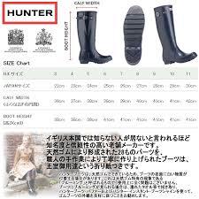 Hunter Rain Boots Long Shot Regular Article Hunter Original Tall Classic Hunter Rain Boots Long Rubber Boots Boots Rain Shoes Boots