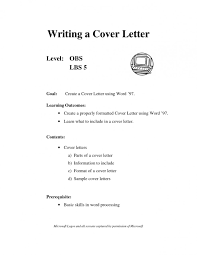 What A Resume Cover Letter Should Look Like