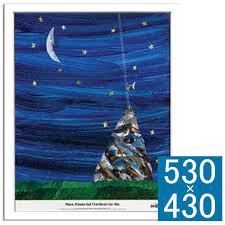 art frames eric carle papa please get the moon for me art frame