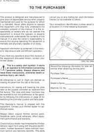 hiniker plow wiring diagram hiniker image wiring pickup truck snowplow v plow pdf on hiniker plow wiring diagram