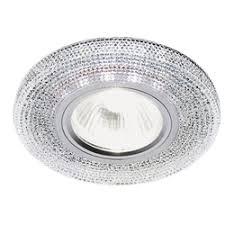 «<b>Светильник точечный ambrella</b> s290 ch хром прозрачный mr16 ...