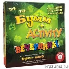 Настольные игры для вечеринок, компании взрослых купить в ...