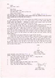 Ganpati College Of Professional Education