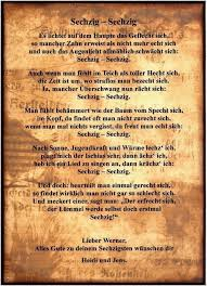 Gedicht Zum 60 Geburtstag Vater Webwinkelvanmeurs