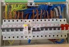 electrical safety services new dual rcd and mcb consumer unit fitted to replace old fuse wire type fusebox supplied fitted and fully tested acircpound265 00