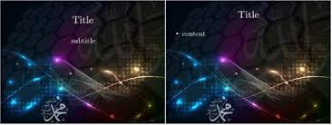Power Point Backgrounds Microsoft 10 Best Islamic Microsoft Power Point Templates Download Geekomad