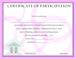 Certificate Outline Certificate Of Participation Template 25 Downloadable