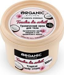 <b>Крем для тела</b> Organic Shop Bloggers Kitchen, <b>тропический</b>, от ...