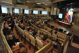 Контрольно счетная палата Московской области