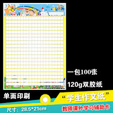 Draft Paper Online Usd 9 11 Teacher Classroom Auxiliary Supplies 400 Word Color Paper