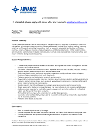 Accounts Receivable Resume Sample Clerk For Study Payable Template