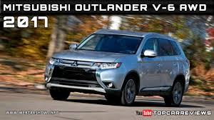 2017 Mitsubishi Outlander V-6 AWD Review Rendered Price Specs ...
