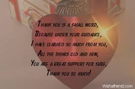 Word Thank You Thank You Is A Small Word Thank You Notes For Boss