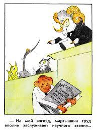 Защита диссертации Обсуждение на Российский  Защита в 2009 году кандидатской диссертации главарём кущевской банды Сергеем Цапком Теперь он по совместительству кандидат социологических наук