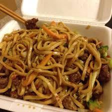 China Dynasty  Photos   Reviews Chinese  Slaughter - China kitchen austin tx