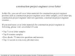 Assistant Estimator Cover Letter Letter Resume Directory