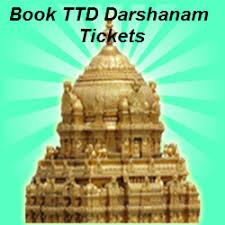 How To Book Ttd Darshanam Tickets Online Ttd