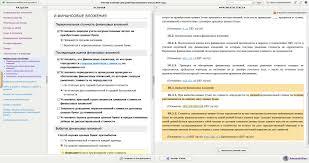 Учётная политика для целей бухгалтерского учёта составляем правильно В отношении расходов по их приобретению носящих несущественный характер в тексте учётной политики необходимо раскрыть критерий существенности в процентах