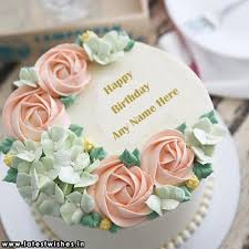 Write Name On Most Beautiful And Stylish Birthday Cake
