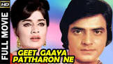 Jeetendra Geet Gaaya Pattharonne Movie
