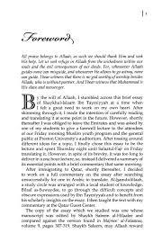 worldview essaysbiblical worldview essay liberty u bildungsr  essay