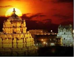 Tirumala Tirupati Devasthanams Official Website