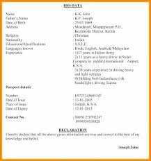 Bio Data Tagalog Resume Biodata Sample Format In Ms Word Bio Data