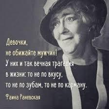 Ekaterina Spiridonova (ekaterinaspirid) на Pinterest