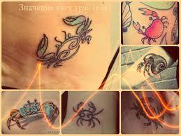 значение тату краб рак фотографии готовых рисунков татуировки на