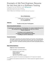 Quality Engineer Resume Amazing Software Quality Engineer Resume Sample Resume For Entry Level
