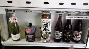 Liquor Vending Machine Classy Vending Machines Random Dispatches